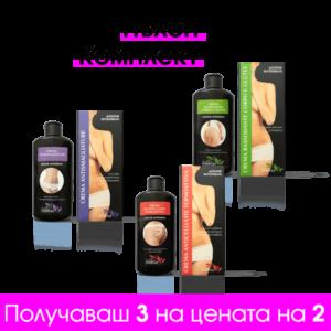 Мултимаск комплект кремове за тяло