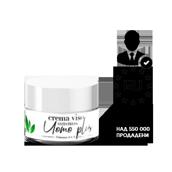 Мултимаск крем за мъже с хиалуронова киселина - 1