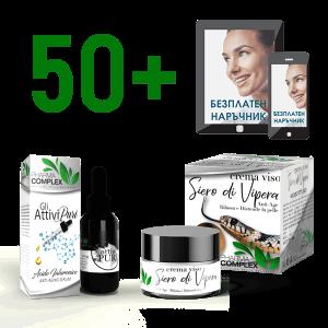50+ Ebook Product Pharma